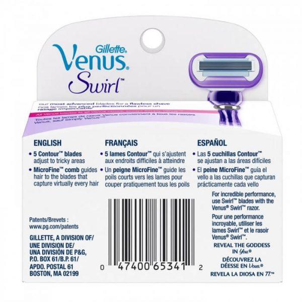 Lưỡi dao cạo Gillette Venus Swirl ( 4 chiếc ) 2