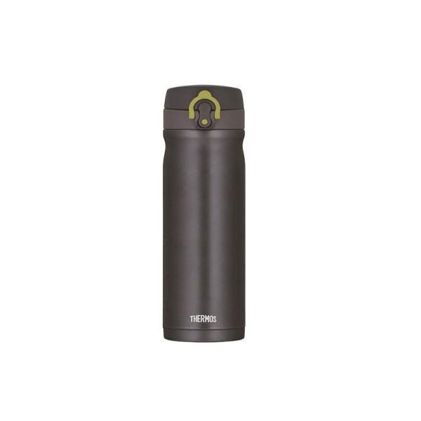 binh giu nhiet thermos direct drink flask 470ml charcoal 600x600 - Bình giữ nhiệt Thermos Direct Drink Flask 470ml