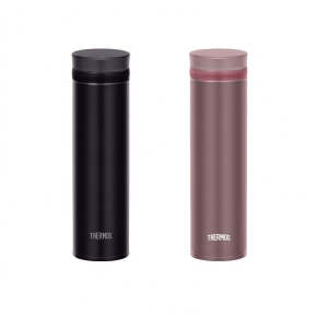 binh giu nhiet thermos super light travel tumbler 470ml 300x300 - Bình giữ nhiệt Thermos Super Light Travel Tumbler 470ml