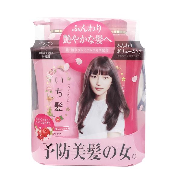 bo dau goi xa duong am ichikami mau hong nhat ban 600x600 - Bộ dầu gội xả dưỡng ẩm Ichikami màu hồng Nhật Bản