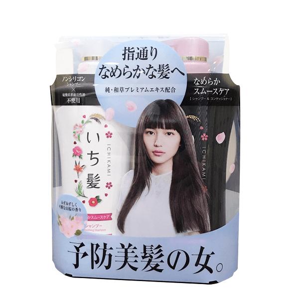 bo dau goi xa sieu muot ichikami mau den trang nhat ban 600x600 - Bộ dầu gội xả siêu mượt Ichikami màu đen trắng Nhật Bản