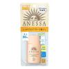 kem-chong-nang-duong-da-shiseido-anessa-perfevct-uv-sunscreen-skincare-milk-spf-50-pa-20ml.png
