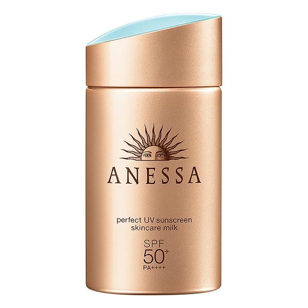 kem chong nang duong da shiseido anessa perfevct uv sunscreen skincare milk spf 50 pa 600x600 - Kem chống nắng dưỡng da Anessa Perfevct UV Sunscreen Skincare Milk SPF 50 PA++++