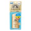 kem-chong-nang-duong-da-shiseido-anessa-perfevct-uv-sunscreen-skincare-milk-spf-50-pa-60ml.png