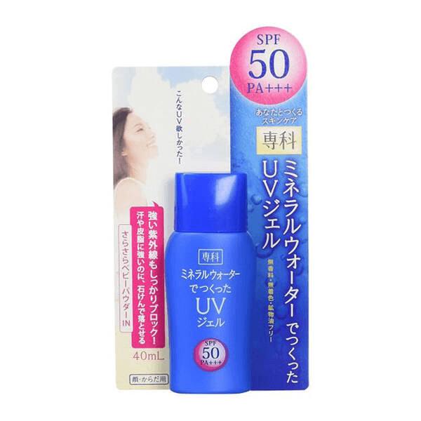 kem chong nang shiseido hada senka mineral water spf 50 pa 40ml 2 600x600 - Kem chống nắng Shiseido Hada Senka Mineral Water SPF 50 PA+++ 40ml