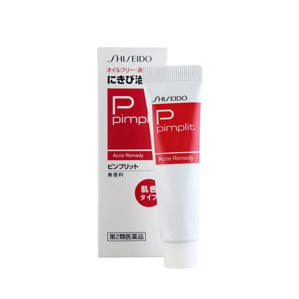 kem tri mun shiseido pimplit mau do nhat ban 18g 600x600 - Kem trị mụn Shiseido Pimplit màu đỏ Nhật Bản 18g