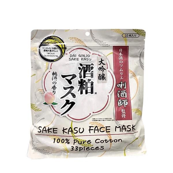 mat na ba ruou sake kasu face mask nhat ban 33 mieng 600x600 - Mặt nạ bã rượu Sake Kasu Face Mask Nhật Bản 33 miếng