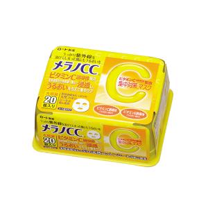 mat na duong trang melano cc vitamin intensive face mask 20 mieng 300x300 - Mặt nạ dưỡng trắng trị thâm mụn Melano CC Vitamin Intensive Face Mask 20 miếng