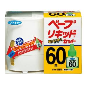 may duoi muoi xong tinh dau nhat ban 300x300 - Máy đuổi muỗi xông tinh dầu Nhật Bản
