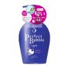 set sua tam tao bot senka perfect bubble for body floral nhat ban 850ml 100x100 - Set sữa tắm tạo bọt Senka Perfect Bubble For Body Floral Nhật Bản 850ml