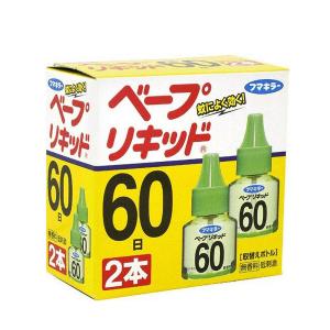 tinh dau duoi muoi nhat ban 60 ngay 300x300 - Tinh dầu đuổi muỗi Nhật Bản 60 ngày
