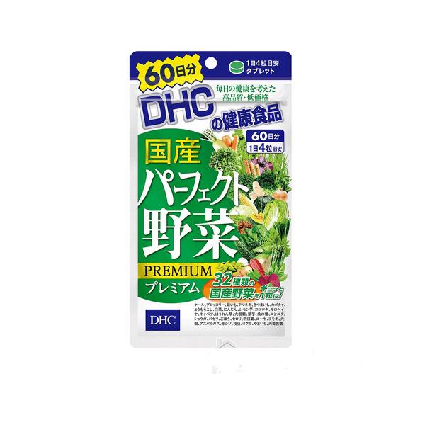 vien uong rau cu dhc premium 240 vien 60 ngay 600x600 - Viên uống rau củ DHC Premium 240 viên 60 ngày