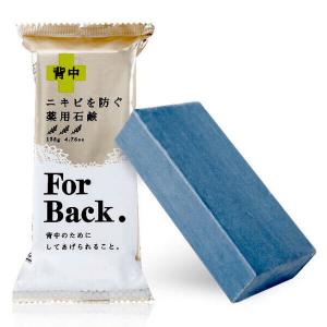 xa phong tri mun lung for back nhat ban 135g 300x300 - Xà phòng trị mụn lưng For Back Soap Nhật Bản 135g
